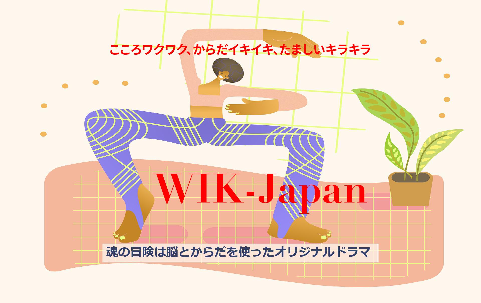WIK JAPAN